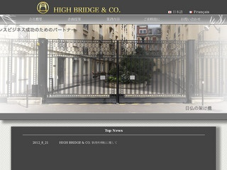 HIGH BRIDGE & CO